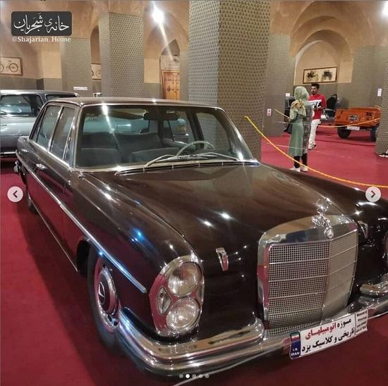 خودرو قدیمی استاد محمدرضا شجریان