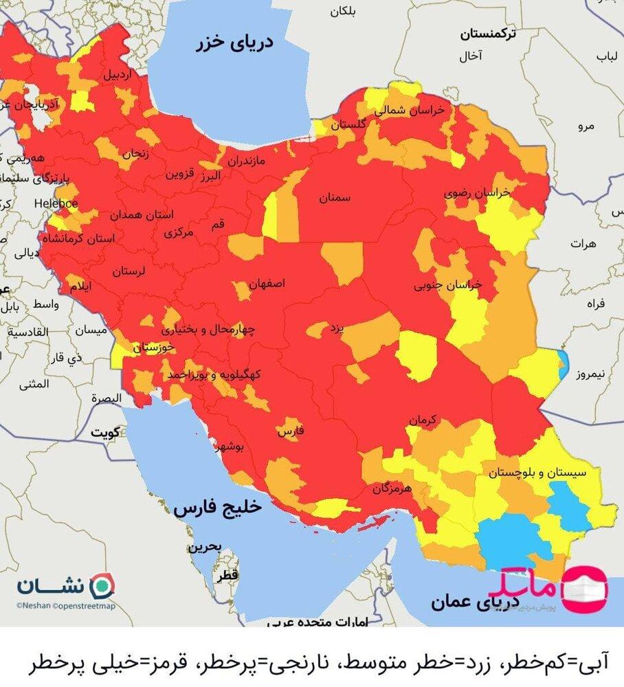 هشدار: اعلام جدیدترین رنگبندی کرونایی شهرهای کشور / ایران قرمزپوش شد + نقشه