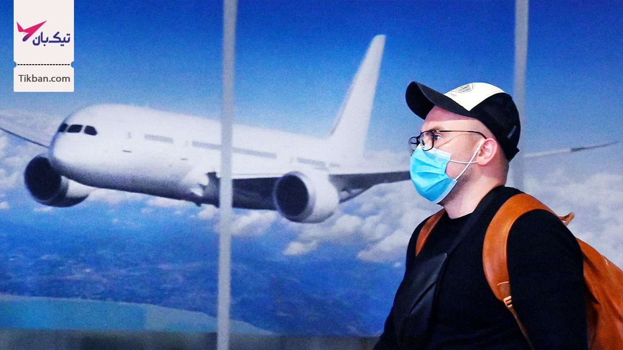 سفرهای هوایی در کرونا چه معایبی دارند؟
