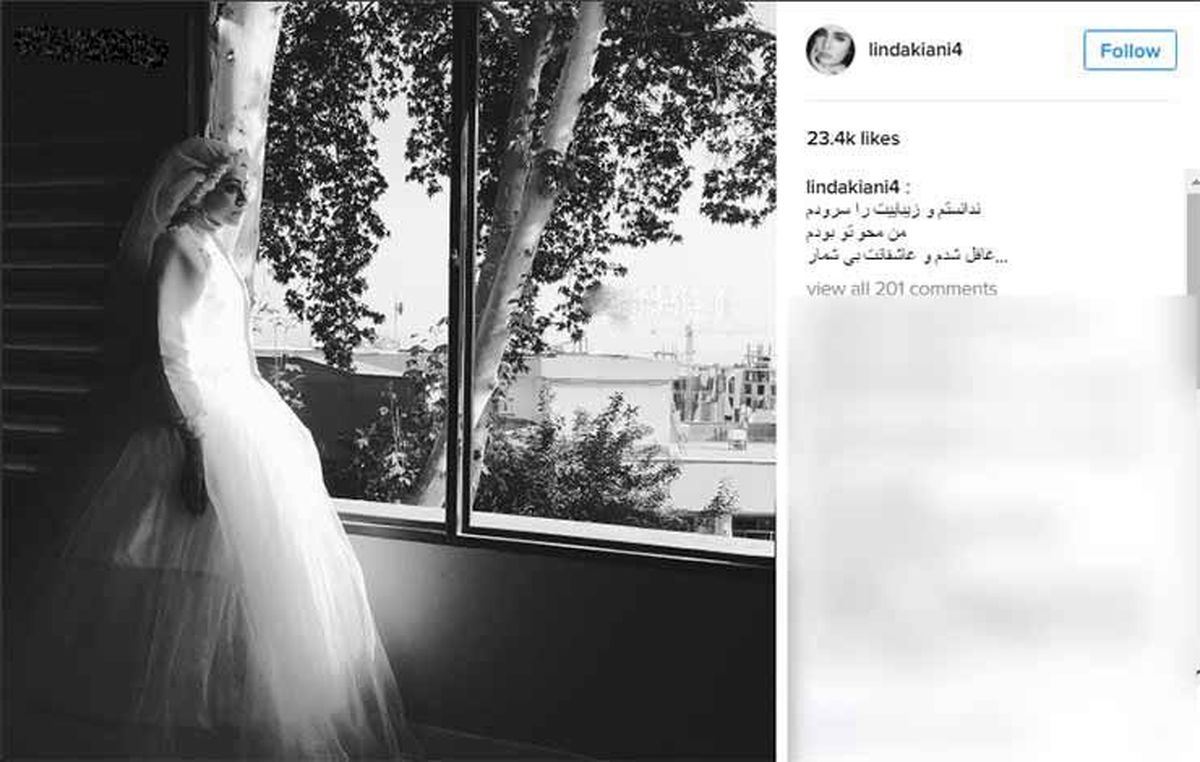لیندا کیانی هم ازدواج کرد + عکس همسر و مراسم ازدواج