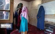 تصاویر تحصیلات یواشکی دختران دفغانستانی