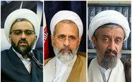 اعلام منتخبان انتخابات مجلس خبرگان در تهران + اسامی
