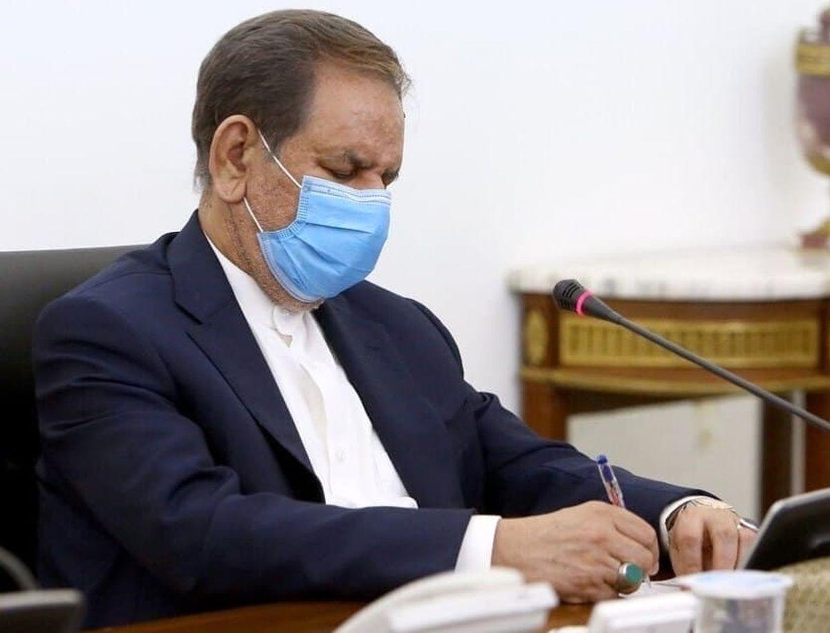 کاندیداتوری اسحاق جهانگیری برای انتخابات قطعی شد
