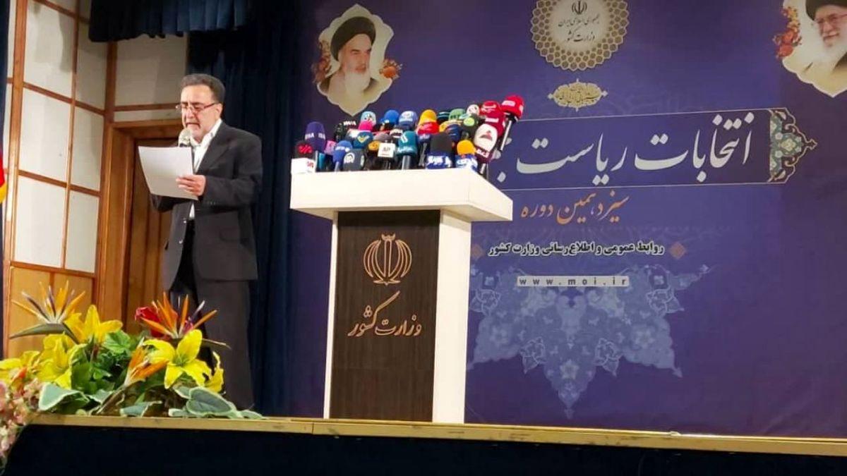 سخنان جنجالی تاجزاده در میان خبرنگاران در وزارت کشور