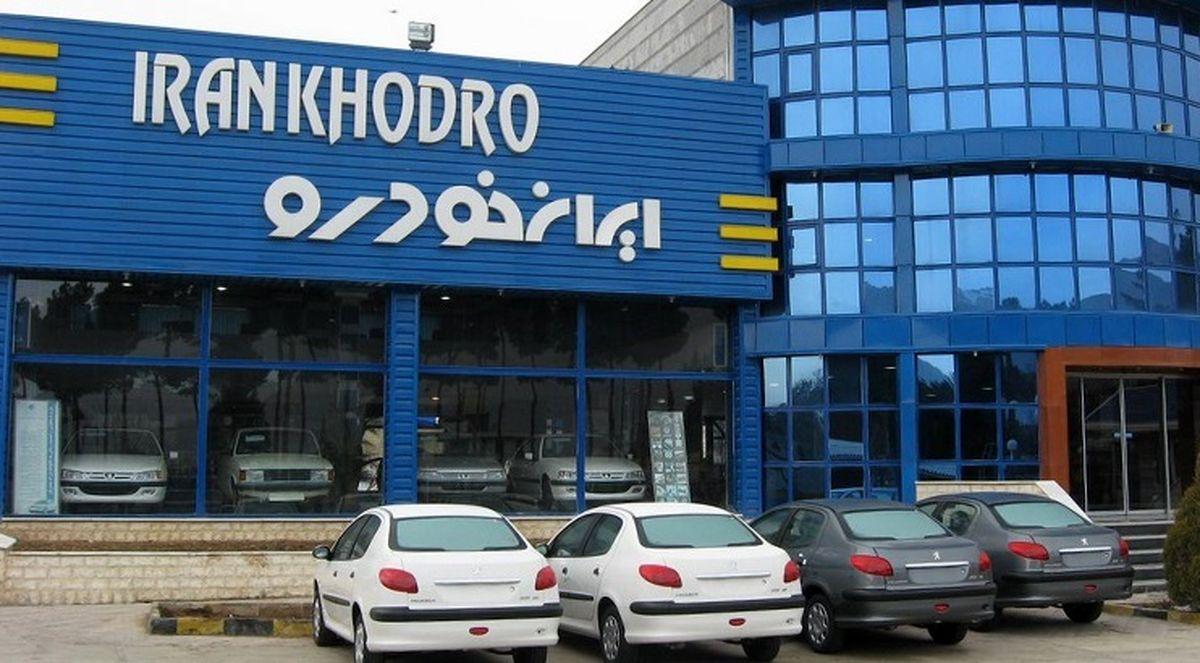 آغاز فروش فوری محصولات ایران خودرو از فردا | قیمت جدید