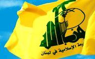 حزب الله لبنان بیانیه داد/ محکومیت تجاوز به سوریهای شرکت کننده در انتخابات