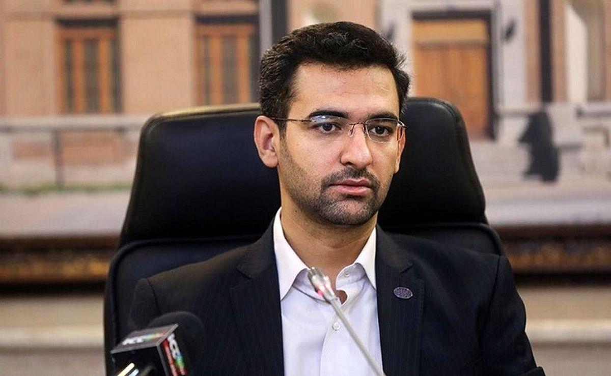 عکس محل کار جدید آذری جهرمی، وزیر پیشین ارتباطات