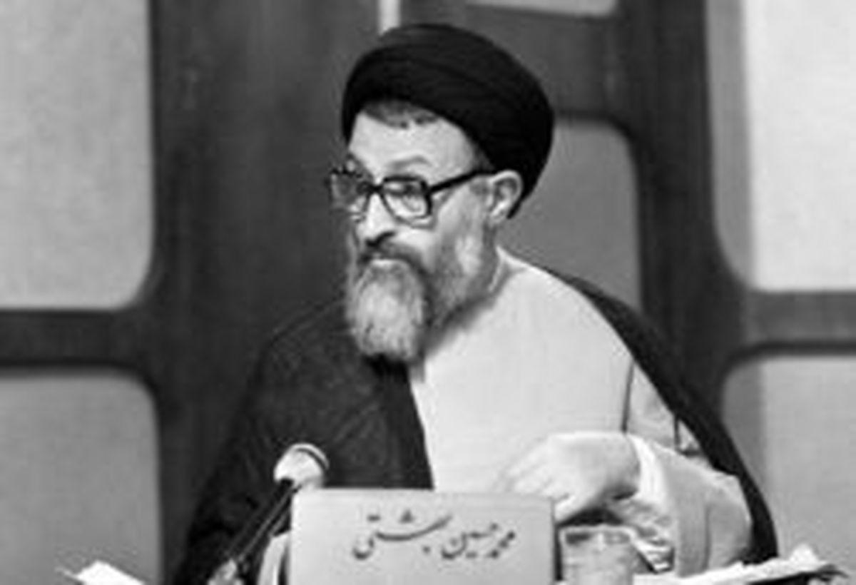 سخنرانی منتشر نشده شهید بهشتی درباره  عاشورا