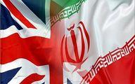 اعتراض شدید ایران به انگلستان + عکس و جزئیات