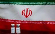 رسیدن واکسن های ایرانی به بالای ۹۰ درصد ایمنی