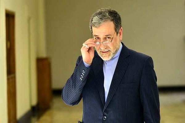 عراقچی: مواضع ایران تغییر نخواهد کرد