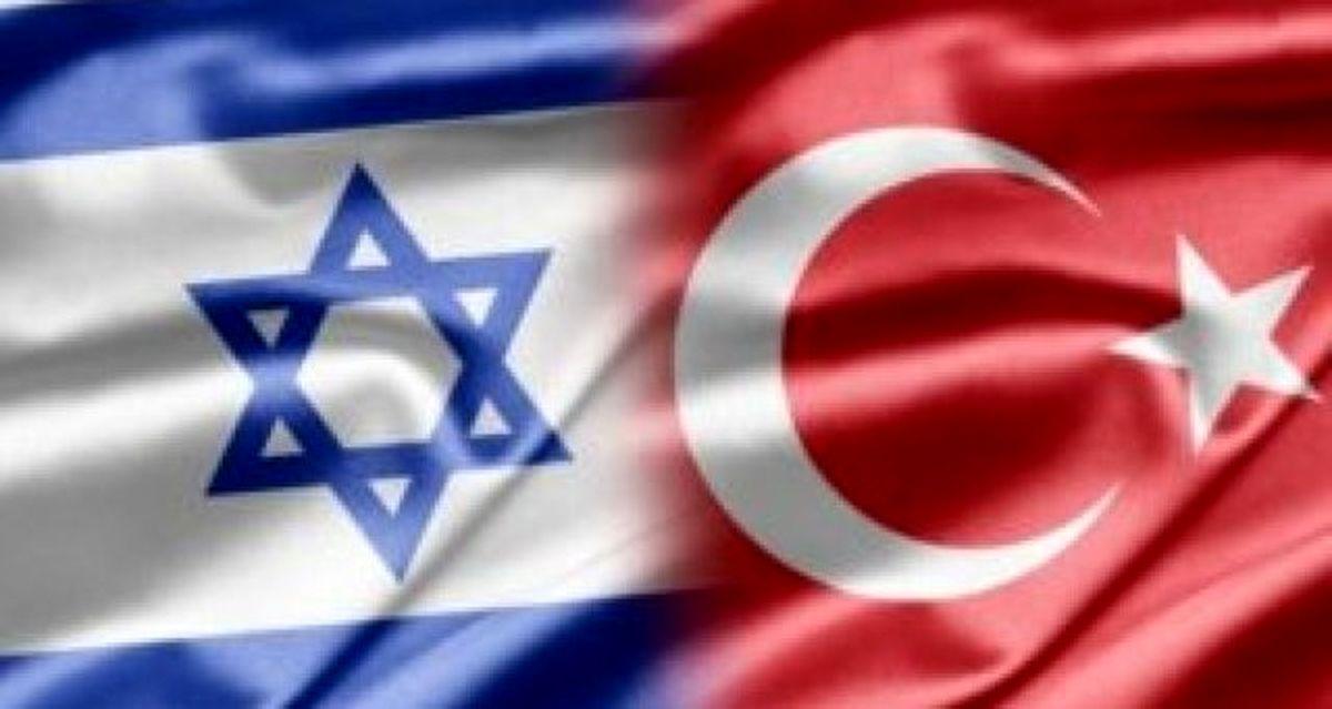 ترکیه در تلاش برای برقراری مجدد روابط با اسرائیل