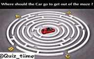 تست هوش/ زیر ۳۰ ثانیه خودرو را از مسیر درست خارج کنید + عکس