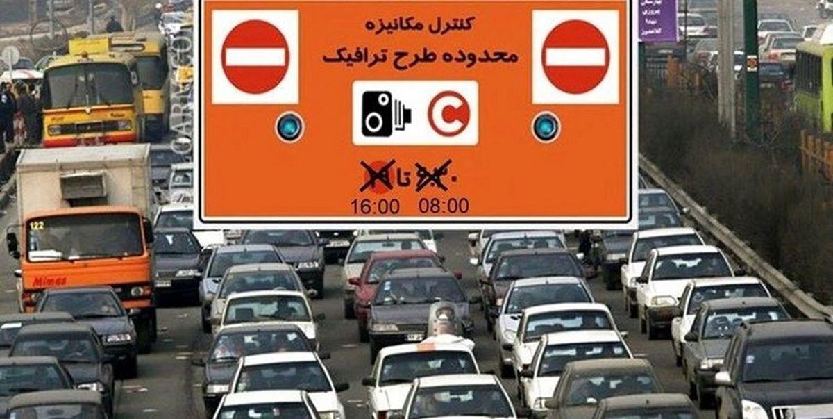 جریمه ۵۰۰ هزار خودرو در طرح جدید منع تردد