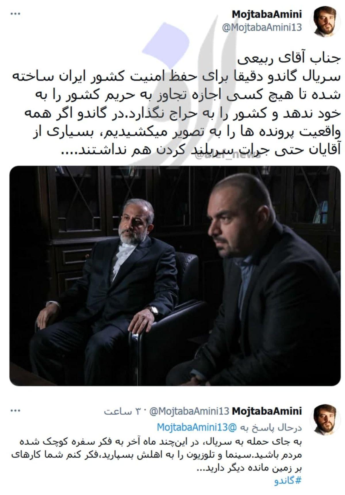 واکنش جنجالی تهیه کننده سریال گاندو به اظهارات ربیعی+عکس