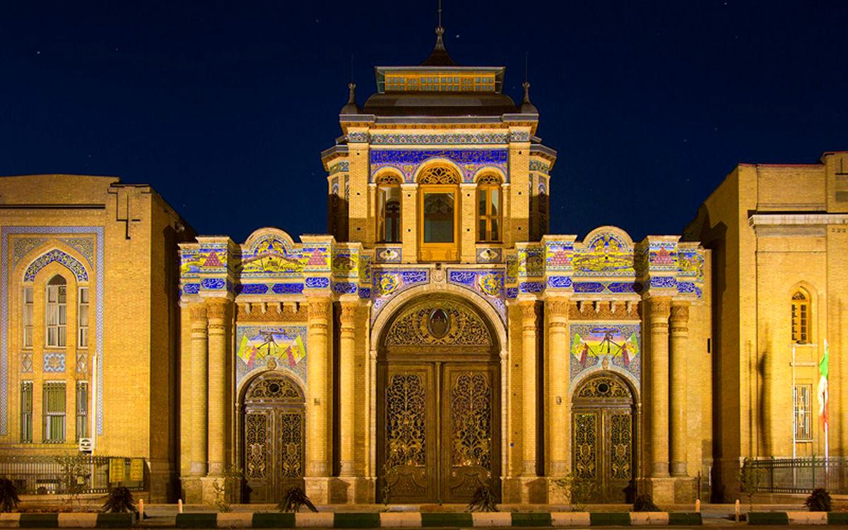 عکسی از بنای تاریخی سردر باغ ملی تهران