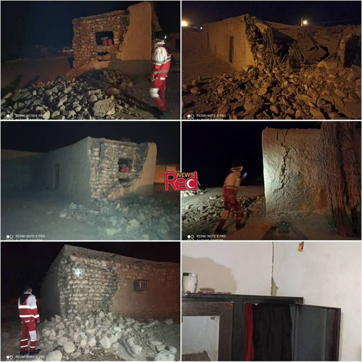 اولین تصاویر منتشر شده از زلزله ۵.۵ ریشتری امروز در هرمزگان
