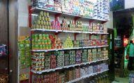 سوپرمارکت های تهران در این مناطق تعطیل شدند