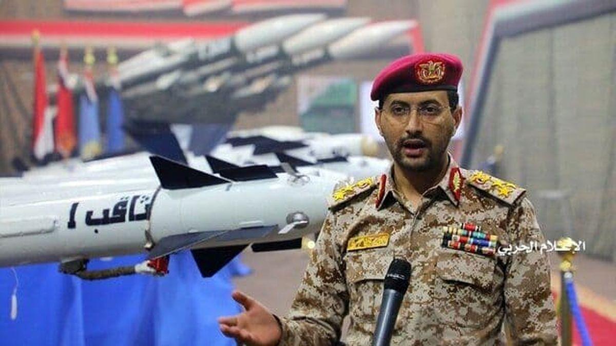 حمله پهپادی به عربستان + جزئیات