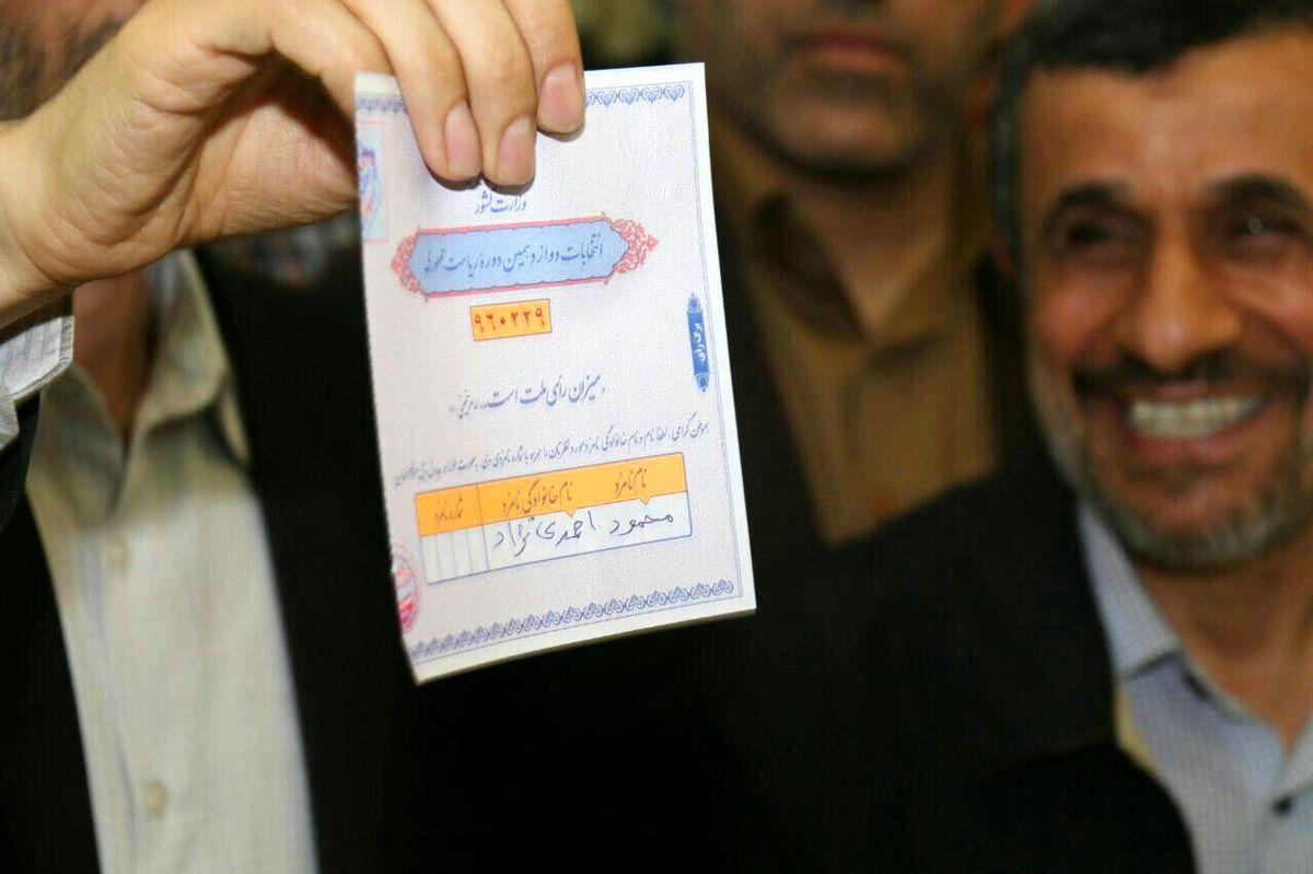 رای احمدینژاد به سبد چه کسی میریزد؟