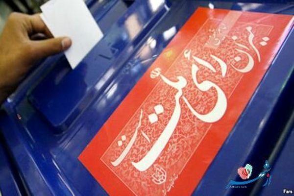 بررسی رقابتهای انتخابات ریاست جمهوری در فراکسیون انقلاب