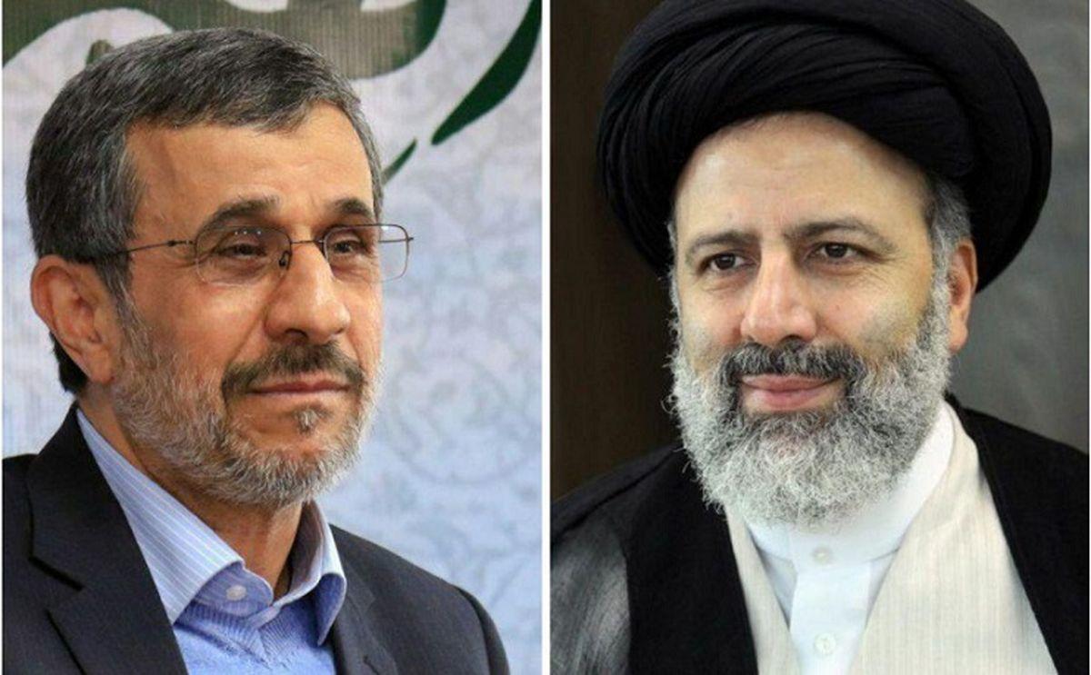 حمایت احمدی نژاد از کاندیداتوری آیت الله رئیسی در انتخابات 1400