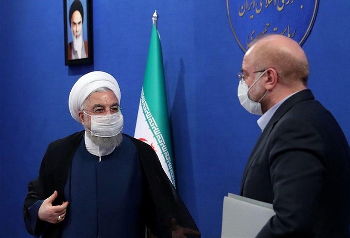 نامه رئیس مجلس به روحانی درباره تلگرام + متن نامه