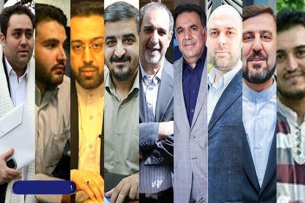 همه دامادهای خوشبخت در جمهوری اسلامی!