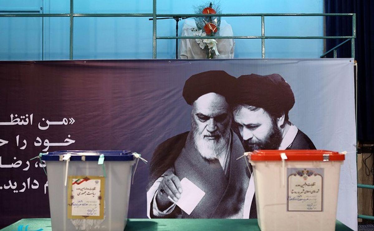 تایید صلاحیت هفت نفر از نامزدهای انتخابات 1400