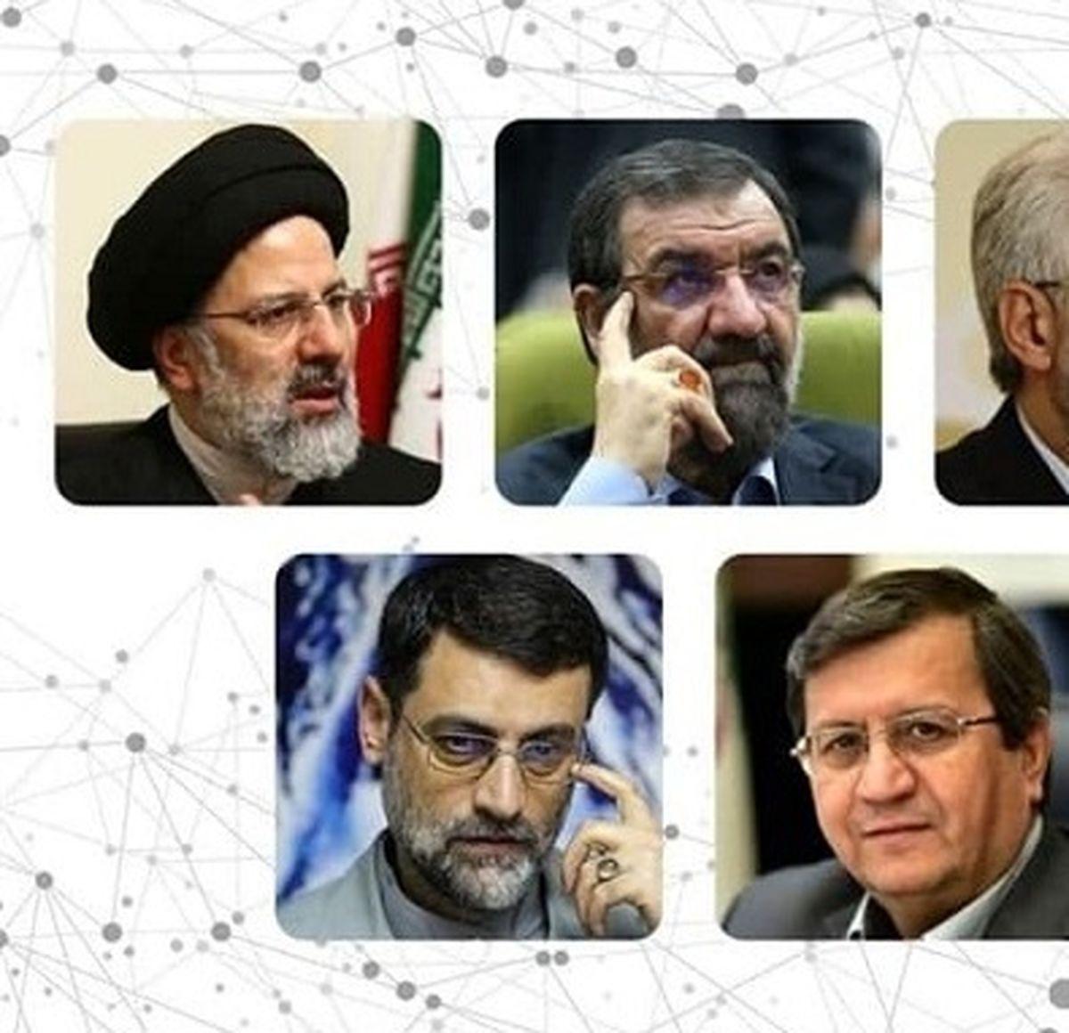 برنامه تبلیغات نامزدها در آخرین روز تبلیغات در رسانه ملی