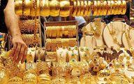 قیمت طلا ۱۴ اردیبهشت ۱۴۰۰/طلا سقوط کرد+جزئیات بیشتر کلیک کنید