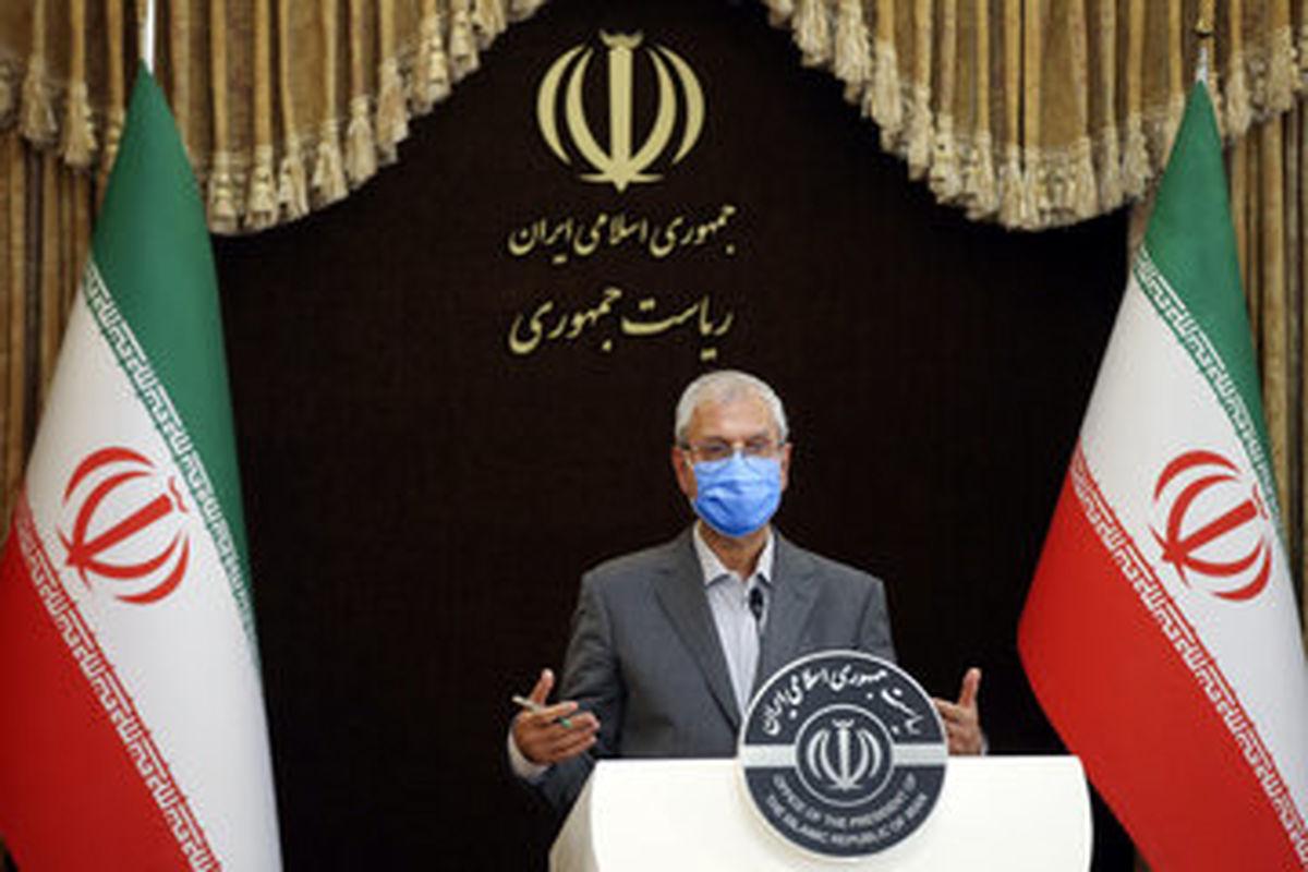 اعلام عامل انفجار در پارک ملت تهران
