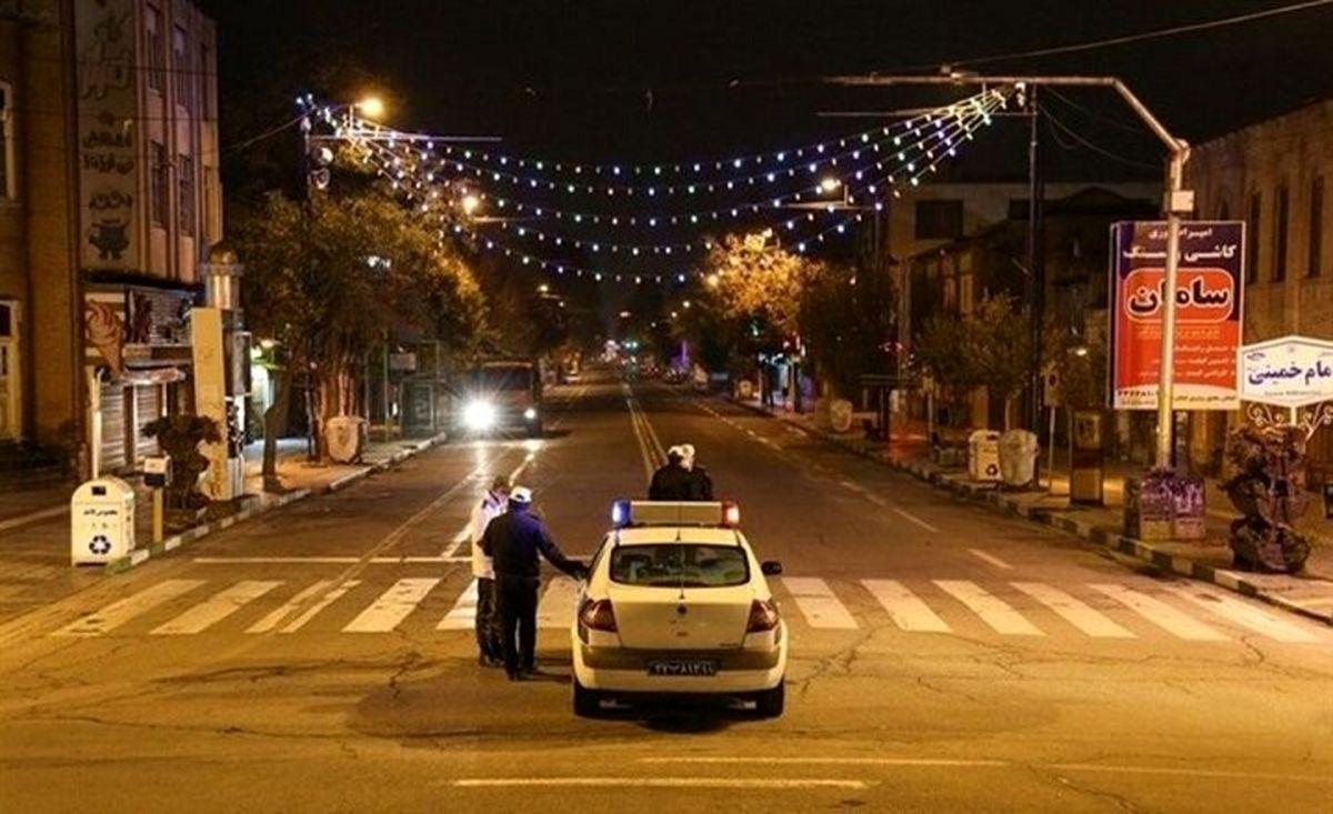 اتفاقی عجیب ؛ جریمه مردم همچنان بعد از لغو تردد شبانه