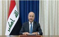 پیام تبریک برهم صالح ، رئیس جمهور عراق به رئیسی