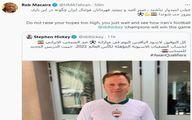کری خوانی فوتبالی سفرای بریتانیا در ایران و عراق