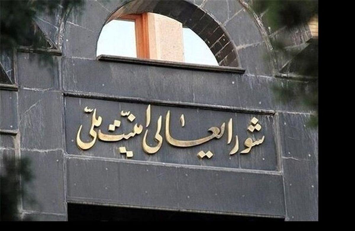 4 گزینه احتمالی دبیر شورای عالی امنیت ملی   اسامی و جزئیات