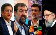 اعلام نتایج اولیه انتخابات از شبکه خبر تا دقایقی دیگر