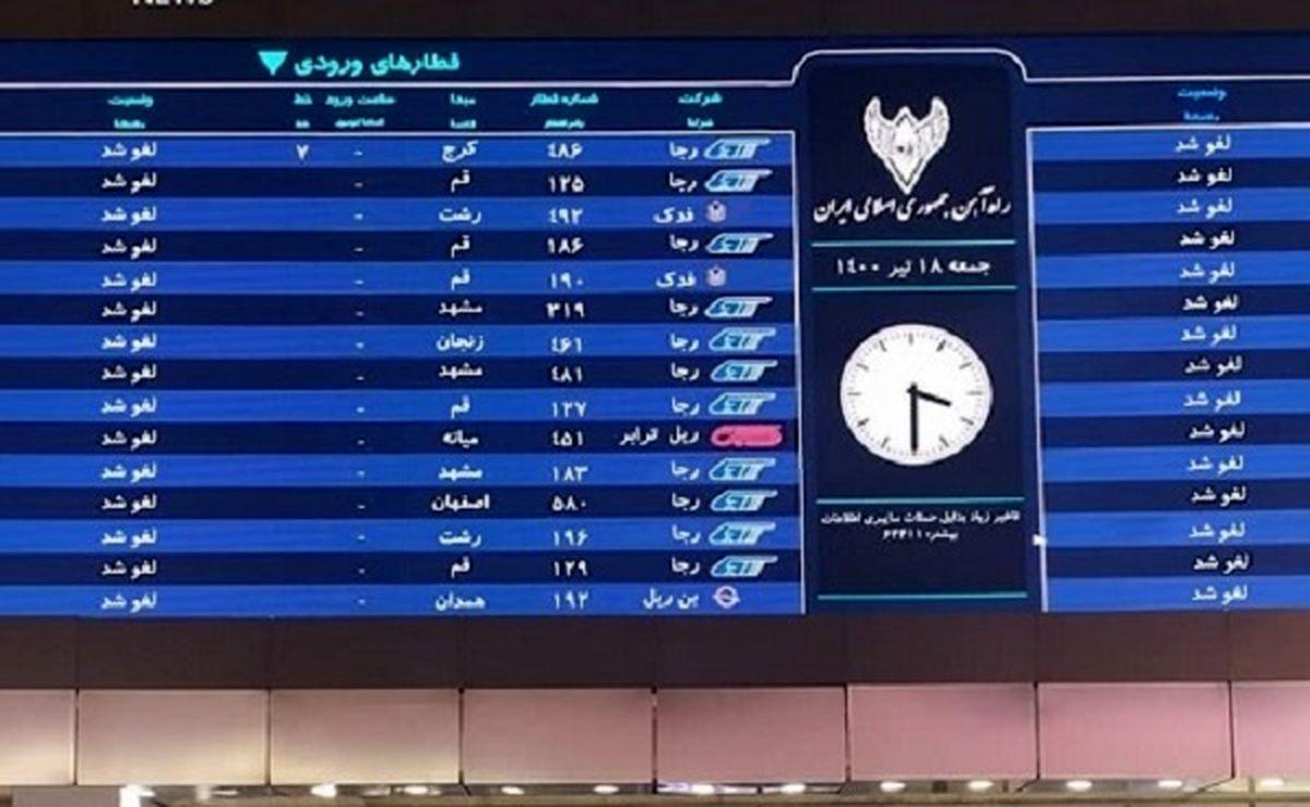 جزئیات جدید از حمله سایبری به راه آهن تهران