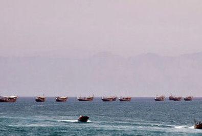 رژه دریایی روز ملی خلیج فارس
