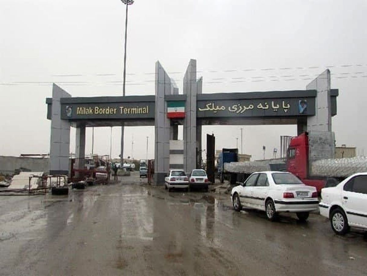 آخرین وضعیت مرزهای ایران و افغانستان
