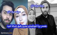 تصاویر برنا خورشیدی مجری اهل ترکیه وهمسر ایرانی اش