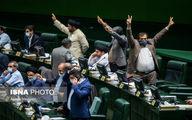 قرارگاه سایبری عمار: آقایان مجلس! ضامن نارنجک را نکشید