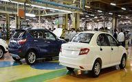آخرین قیمت روز خودروهای داخلی ۱۴۰۰/۰۲/۰۹ + جدول