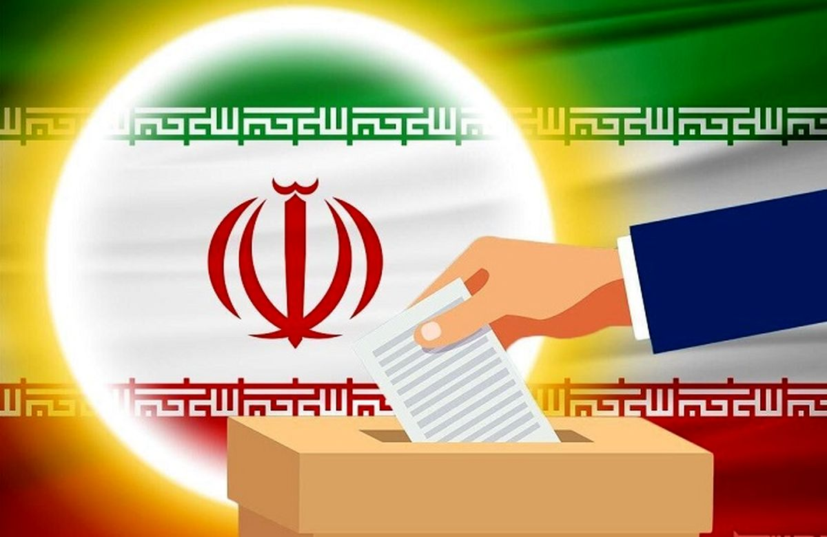 تائید صلاحیت 86 درصد از ثبت نام کنندگان در انتخابات شوراها