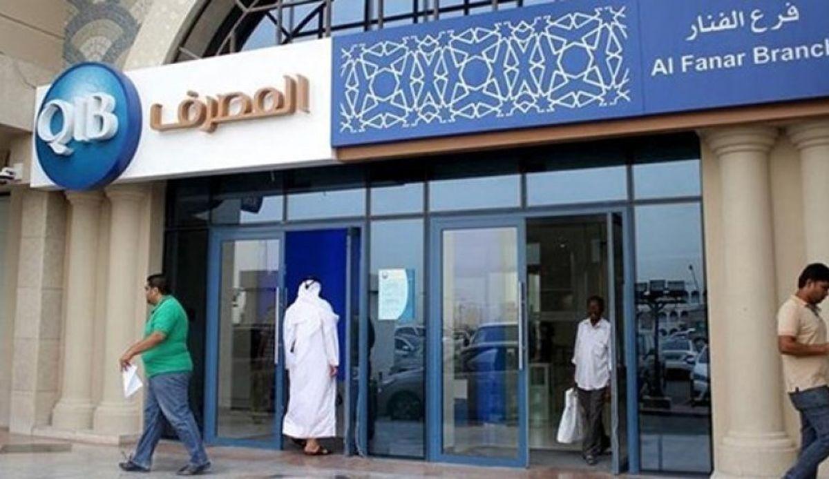 تلاش سازمان صهیونیستی برای تلکه کردن بانکها و مراکز خیریه قطری