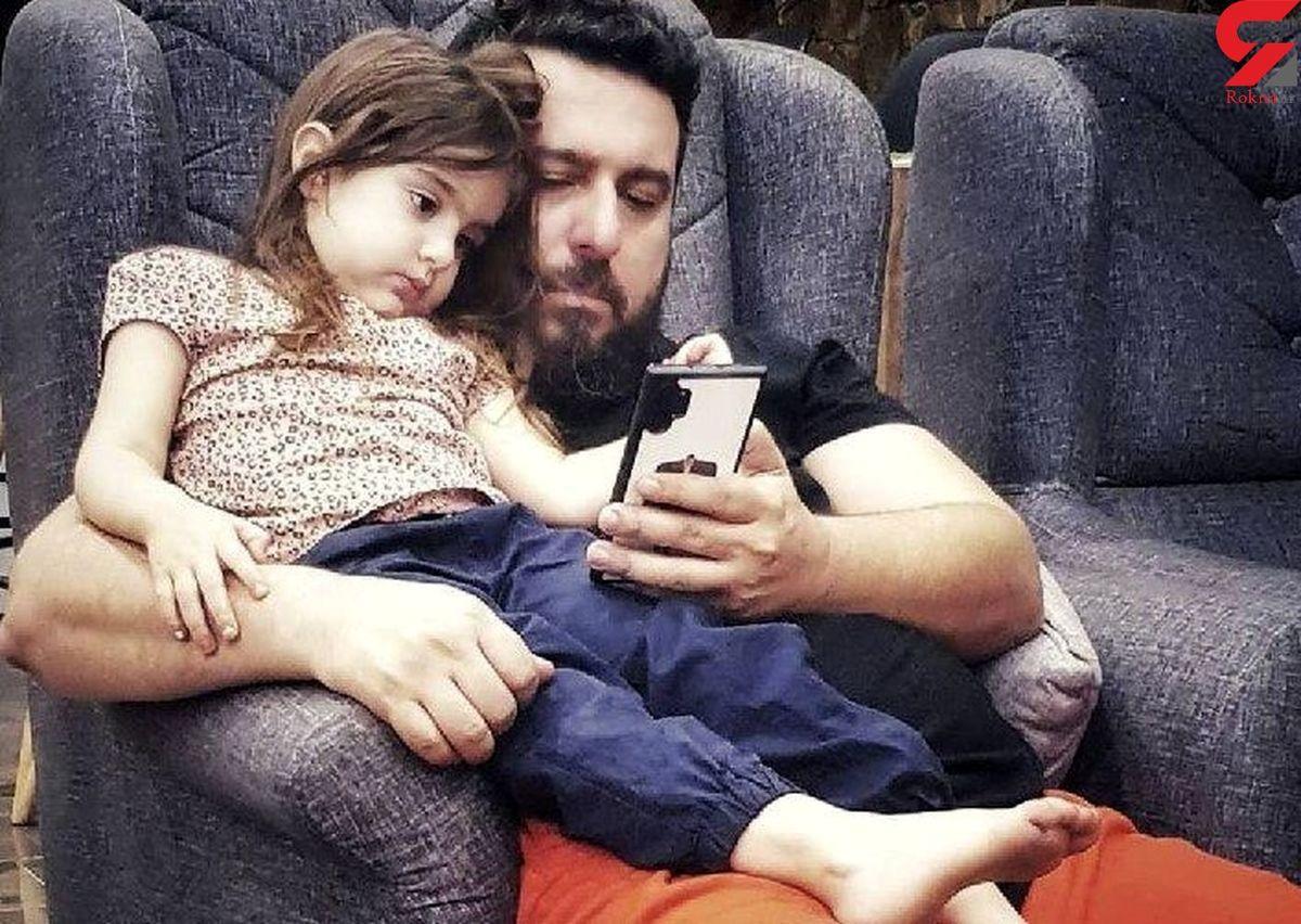 دلبری دختر زیبای محسن کیایی برای پدرش | عکس قاب گوشی بامزه محسن کیایی