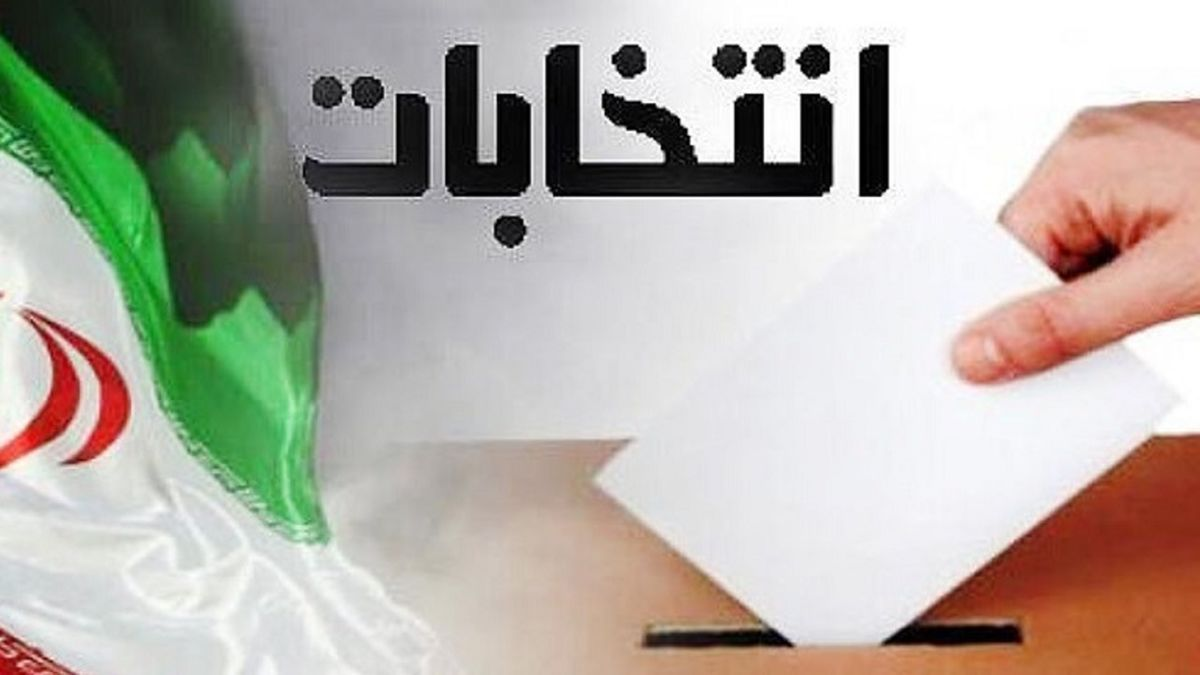 حواشی ثبت نام کاندیداها: رئیس جمهور شوم جلوی زلزله هولناک را می گیرم
