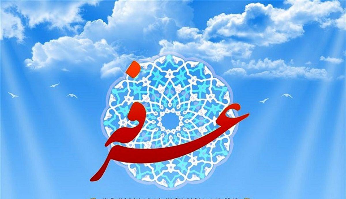 برگزاری هرگونه تجمع در روز عرفه ممنوع ! + جزئیات