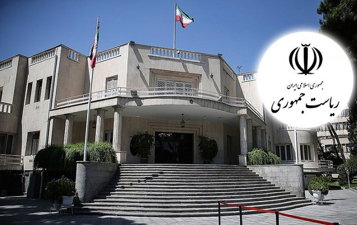 رییس و نایب رییس کمیسیون اقتصاد دولت تعیین شدند