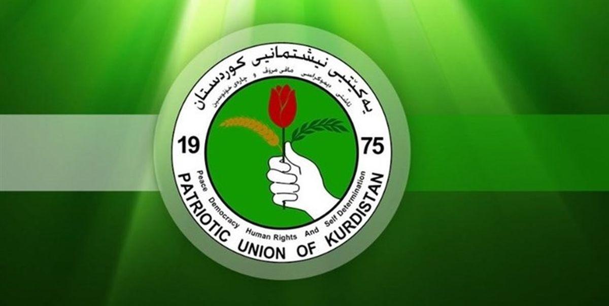 دستگیری کادر اطلاعاتی حزب «اتحادیه میهنی کردستان» در عراق